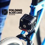 ロードバイク用の鍵におすすめ、フォールディングロック