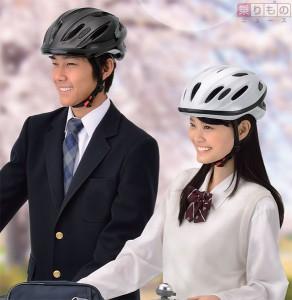 ヘルメット着用義務化