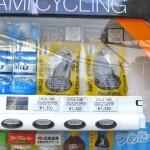 面白い自販機は日本にもあった。愛媛県が熱い!