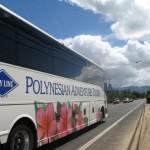 JR四国バス自転車積込みサービス強化、サイクリング容易に