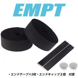 EMPT バーテープ