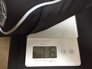 サドルバッグ 重量