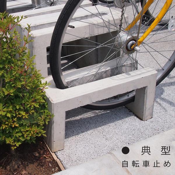 柴田コンクリート