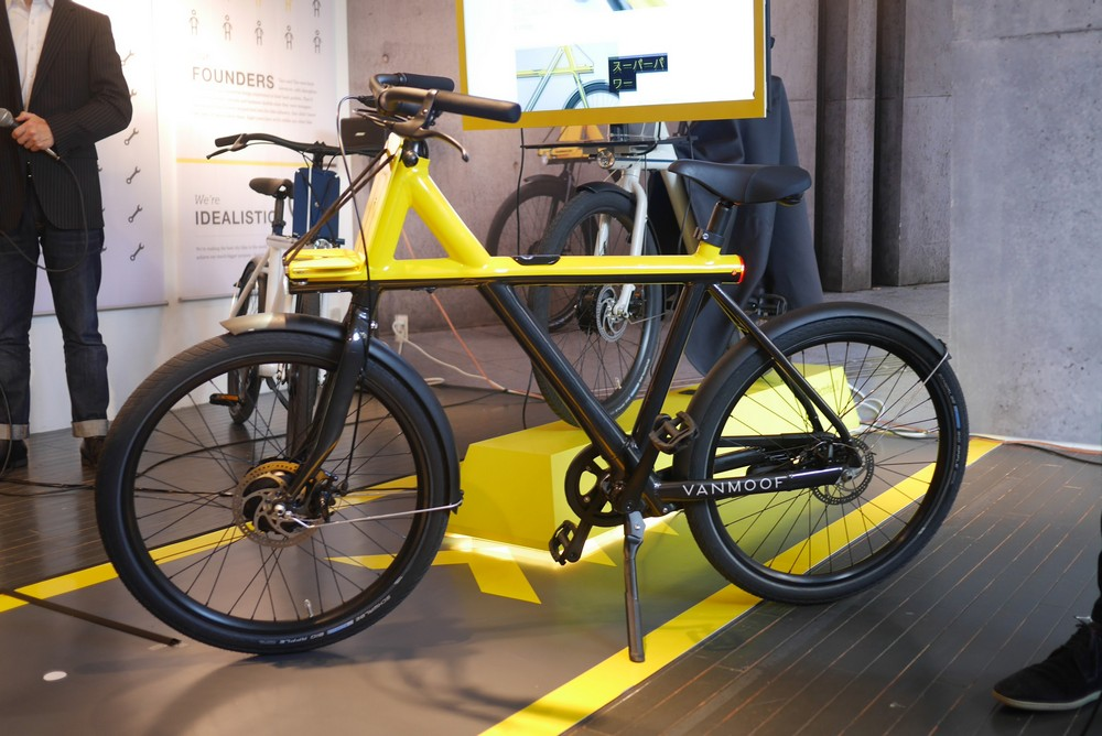 VanMoof Electrified X