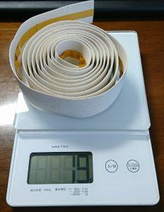 バーテープ 重量