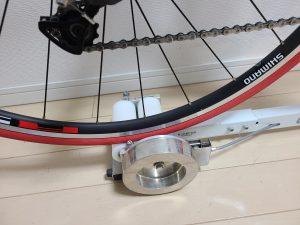 GT Roller Flex3